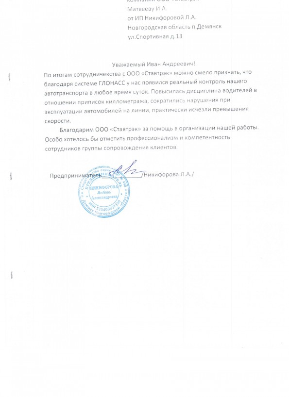 шины для мтз - traktorservice.ru